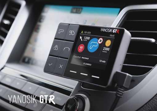 Yanosik GTR - nowość